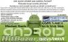 Novinka v prodeji a servisu mobilních telefonů !